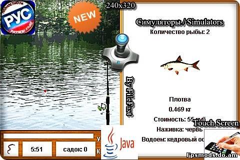 рыбалка для друзей карты
