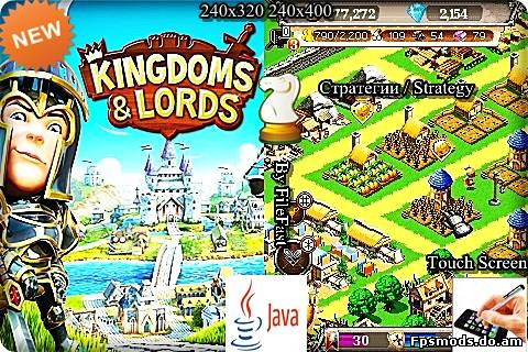 Kingdoms and Lords / Королевства и Боги