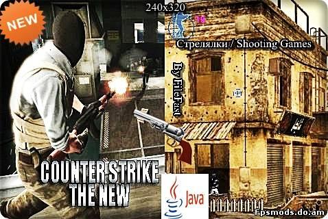 Игра командная, поэтому все игроки разбиты на два враждующих лагеря - террористы