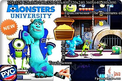 Monsters University / Университет монстров