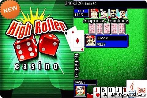 Скачать азартные java игры для Nokia - бесплатно