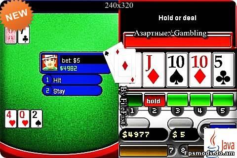 Java игры категория азартные игровые автоматы бездепозитный бонус за регистрацию 777