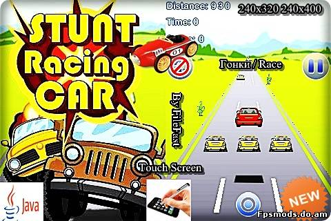 Stunt Racing car / Гонки на автомобилях